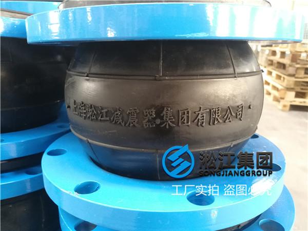 浙江项目采购DN150法兰式结晶器避震喉