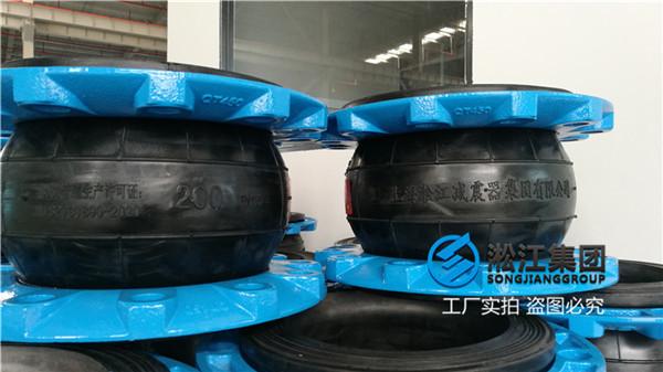 水处理生产线1in橡胶挠性接头施工要求