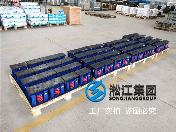 低温余热发电装置ZTF型阻尼变压器减震器