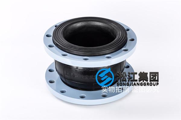 热电厂电泳涂装用的柔性接头型号规格