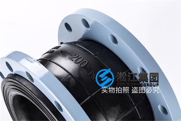 油品脱硫170mm橡胶软节分类