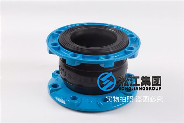 全程水处理器Q235电泳涂装柔性接头