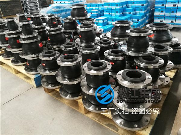 热水锅炉循环水泵DN200*100缠绕式橡胶软节