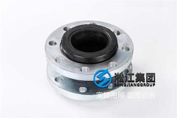 水处理设备工程DN250可曲绕接头美标