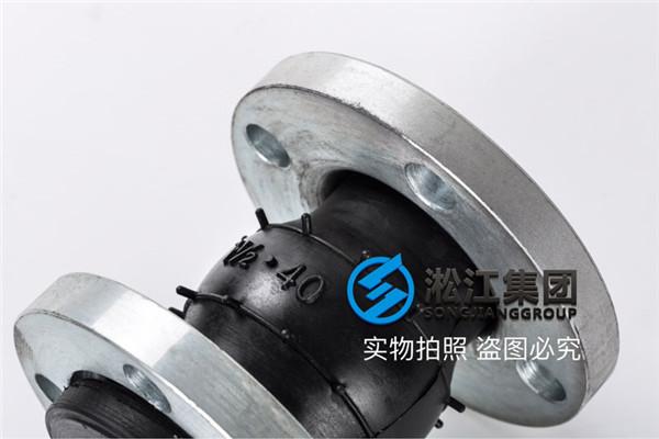 消防泵DN40缓冲接头避震软连接补偿量