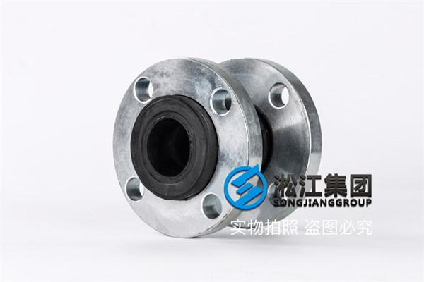 锅炉软水处理设备DN50橡胶膨胀节设备配件
