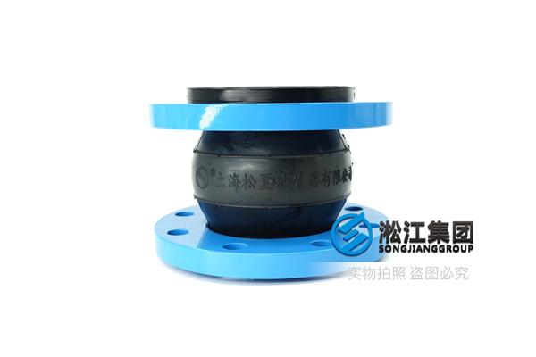 增压型直连供暖设备橡胶挠性接头,作用